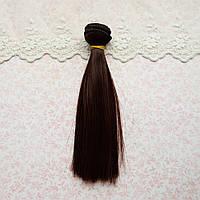 Волосы для Кукол Трессы Прямые ПРЯНЫЙ КАШТАН 25 см