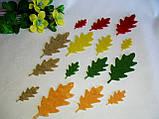 Осенние листья из фетра. Дуб, фото 2