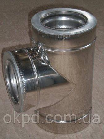 Тройник 90 градусов диаметром 350/420 для дымохода из нержавеющей стали марки  AISI304 в нержавеющем кожухе