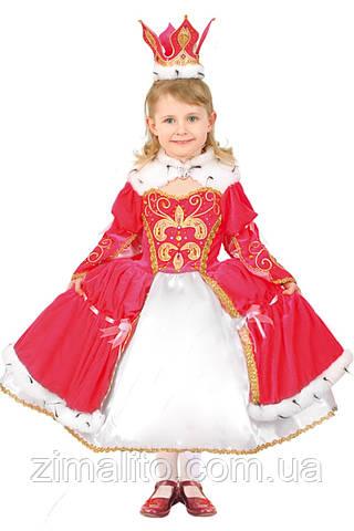 Королева карнавальный костюм детский