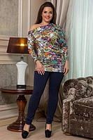 """Элегантный женский костюм с лосинами в больших размерах """"Летучая Мышь Цветы"""" в расцветках (01-225 )"""