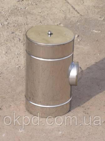 Тройник 90 диаметром 130/200 для дымохода из нержавеющей стали марки  AISI 304 в оцинкованном кожухе толщиной