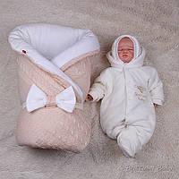 """Нарядный набор на выписку для новорожденных """"Глория"""" (карамель)"""