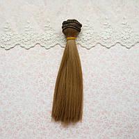 Волосы для кукол в трессах, русые - 15 см