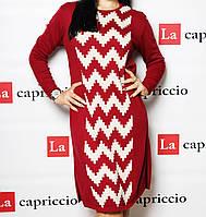 Теплое платье большого размера, 50-52 р. цвет красный