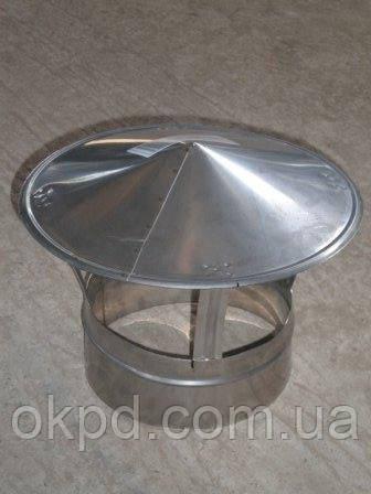 Грибок термо диаметром 130/200 для дымохода из нержавеющей стали марки  AISI 304