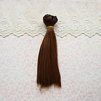 Волосы для кукол в трессах, светлый каштан - 25 см