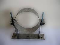 Хомут под растяжки для дымохода из нержавеющей стали марки  AISI 304 диаметром 350