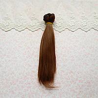 Волосы для Кукол Трессы Прямые ШАНГРИЛА 25 см