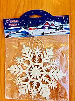 Снежинки новогодние №8,12 см,2 штуки