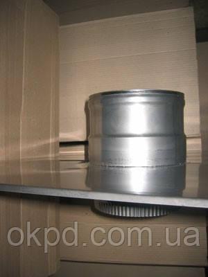 Дека диаметром 180 для дымохода из нержавеющей стали марки  AISI 304
