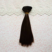 Волосы для кукол в трессах, каштан - 25 см