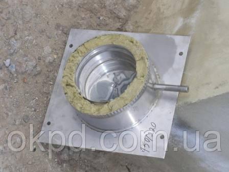 Окончание дымохода диаметром 150 из нержавеющей стали марки  AISI 304 толщиной 1 мм