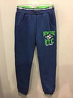 Детские теплые спортивные штаны для мальчика