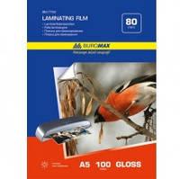 Пленка для ламинирования BM.7753 А5, 80 мк 100 шт.