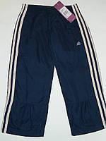 Штаны дет. утепленные Adidas(арт.P93469)