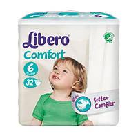 Подгузники baby soft 6 12-22кг Libero 3671-30 1 шт