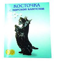 Витамины Косточка таблетки №100 с морской капустой   АВЗ Россия