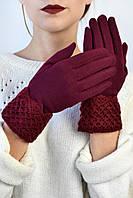 Женские перчатки трикотажные с манжетом Эклер вишневые размер 8