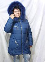 Женская удлиненная куртка,холлофайбер,натуральный песец на капюшоне