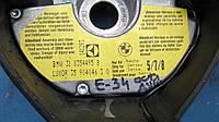 Контактное кольцо AirBag BMW E34, 3183544958