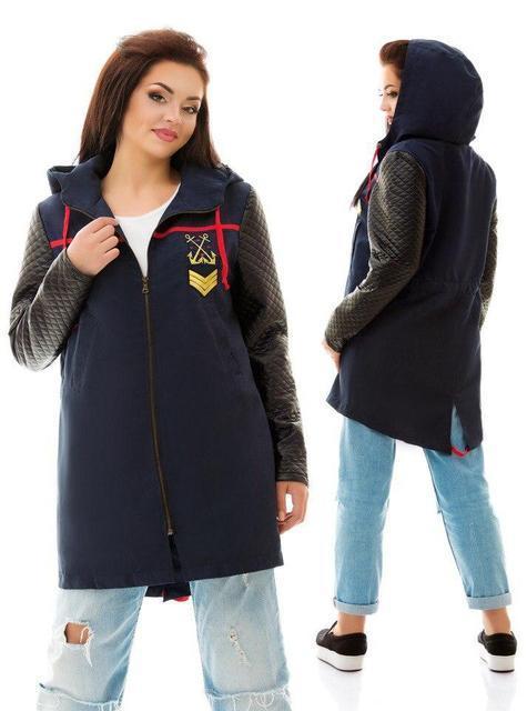 Купить Полных Куртка