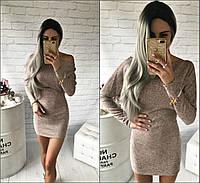 """Платье теплое мини """"Спущенное плече""""!!!!"""