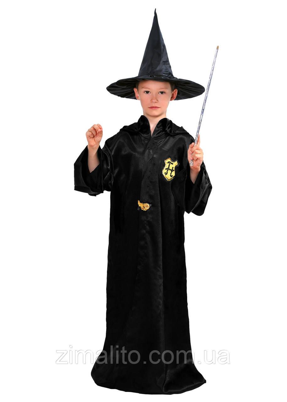Гарри Потер карнавальный костюм детский