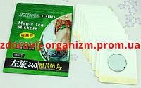 Турмалиновый пластырь при снижении веса с чаем 10 шт