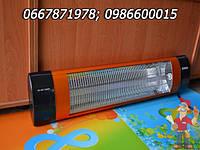 Обогреватель инфракрасный Vertex VR-8010 мощностью 2500Вт