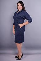 Ева. Стильное платье супер батал. Синий.