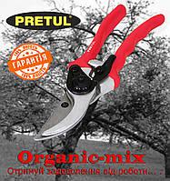 Секатор Pretul Т-45P (Мексика), сплав алюминия (для легкости работы)