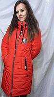 Женское зимнее пальто,холлофайбер
