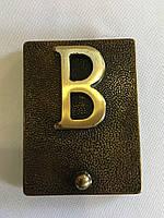 Буква на дверь Stilars 131418