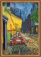 Набор для вышивки бисером на холсте «Вечернее кафе»