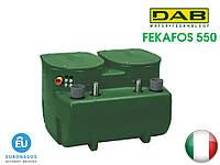 DAB FEKAFOS 550 DOUBLE - ёмкость для канализационной насосной станции
