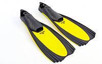 Ласты для плавания ZELART 439 (желтый)