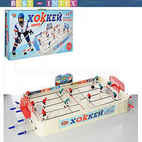 Детский хоккей 0701 ( 53x29x15 см.)