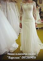 Свадебное платье А-силует, вышитое кружево, шлейф, корсет