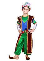 Султан карнавальный костюм детский