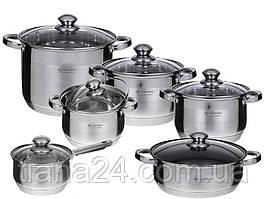 Набор посуды с крышками Edenberg EB 4010 12 эл
