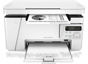 МФУ HP LaserJet Pro MFP M26nw (T0L50A)
