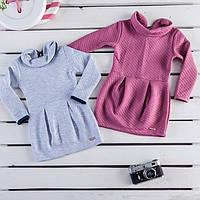 Платье детское лиловое капитон