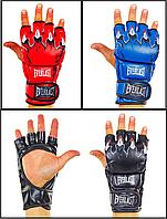 Перчатки для смешанных единоборств MMA PU EVERLAST (р-р S-XL)
