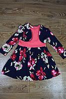 Детское красивое платье роза с болеро