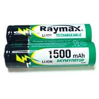 Аккумулятор Raymax Li-Ion 18650(без защиты) 3,7V 1500 mAh