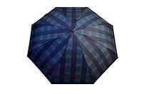 Легкий механический складной зонт