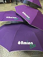 Зонты с логотипом в запорожье, фото 1