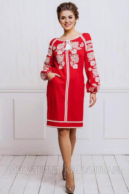 db1cc19c740c94 Вишите плаття - вибір сучасної українки.. Статті компанії ...