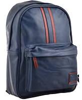 Рюкзак городской из эко кожи  YES 555046 ST-16 Infinity dark blue, 42*31*13